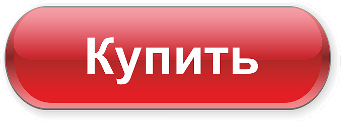 Купить SD connect